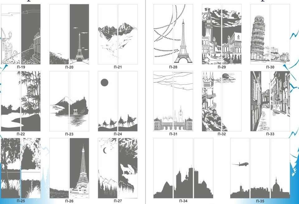 Панорамы-2-1024x724